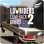 Lowriders Comeback 2 : Russia 1.2.0 Apk + Mod (Unlimited Money) + Data for android